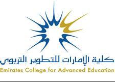 Emirates-College-for-Advance-Education