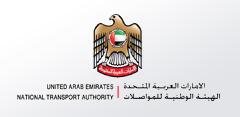 National-Transport-Authority-Abu-Dhabi